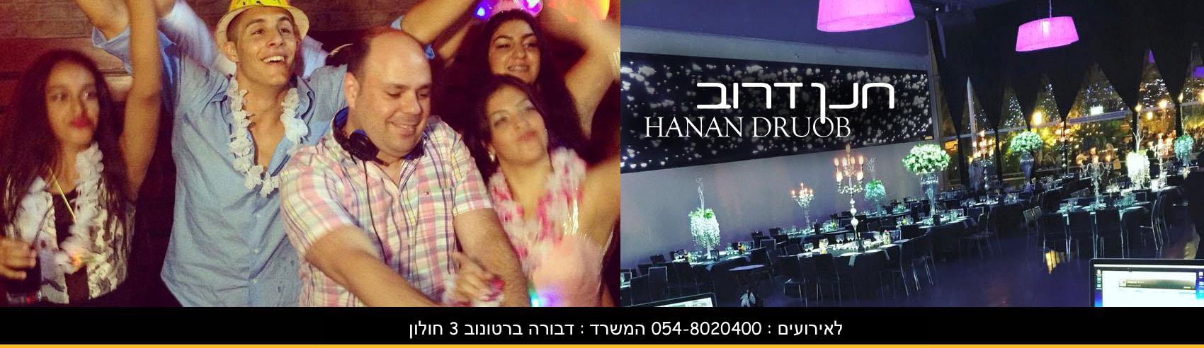 HANAN-D-SLIDER-s9 Fix